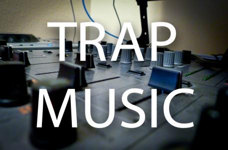 H Trap δεν είναι σκατά!