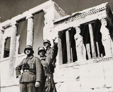 Αθήνα, Κρανίου Τόπος