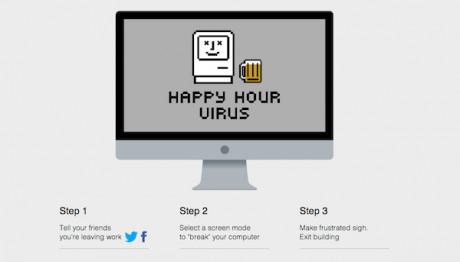 """Ηλεκτρονικός ιός """"Happy Hour"""" για να φύγετε νωρίτερα από τη δουλειά"""