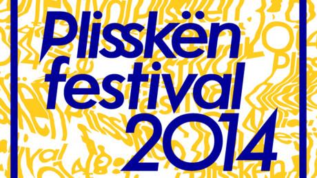 "Plisskën: Το μόνο ""ευρωπαϊκό"" φεστιβάλ που διοργανώνεται στην Ελλάδα"
