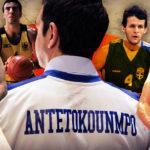 10 μπασκετικές φανέλες πιο ταιριάστες για τον Αλέξη Τσίπρα από αυτή του Θανάση Αντετοκούνμπο