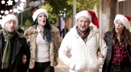 """Ναι, υπάρχει τραγούδι """"Χριστούγεννα στην Καλαμάτα"""" (και όχι, δεν είναι καθόλου καλό)"""