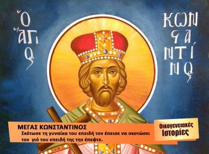 8 Άγιοι της Ορθοδοξίας χειρότεροι κι από τον Παΐσιο