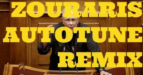 MC ΑΡΧΕΚΑΚΟΣ ΟΦΙΣ IN DA HOUSE: άκου το φάνκι remix της ομιλιάς Ζουράρι