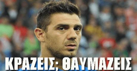 20 βαθυστόχαστα tweets για το άκρως θεαματικό παιχνίδι ανάμεσα στην Εθνική Ελλάδος και την Ουγγαρία