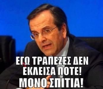 Amber Alert: Χάκαραν το Newsit.gr