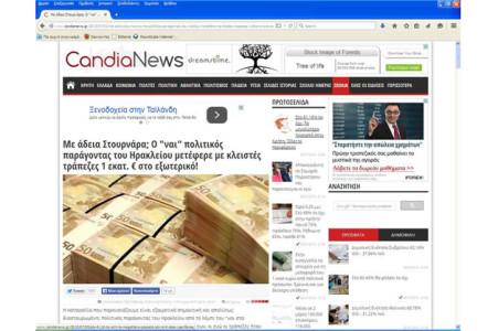 Τσακάλι από Ηράκλειο Κρήτης φέρεται να έβγαλε στο εξωτερικό 1 εκατομμύριο ευρώ εν μέσω capital controls