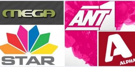 Ψήφισε Τώρα: Ποιο κανάλι κερδίζει το βραβείο καλύτερης προπαγάνδας;