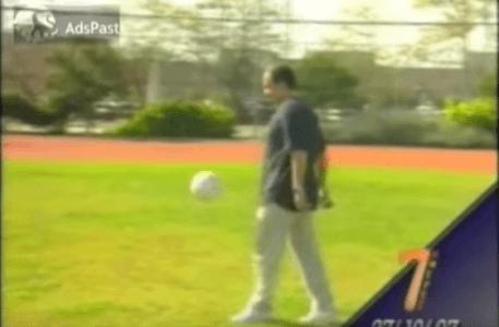 Όταν ο Κωστάκης ο Καραμανλής έπαιζε καλύτερη μπαλίτσα από την σημερινή Εθνική Ελλάδας (VIDEO)