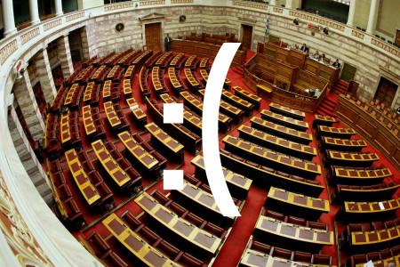 THEY SHALL NOT PASS: Ποιοί θα μας λείψουν από αυτή τη Βουλή