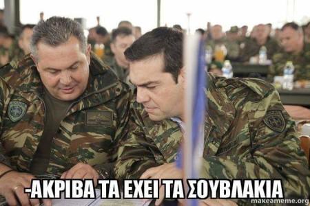 Όλα τα επικά memes από τη χθεσινή φωτογράφηση Τσίπρα-Καμμένου σε ένα ποστ