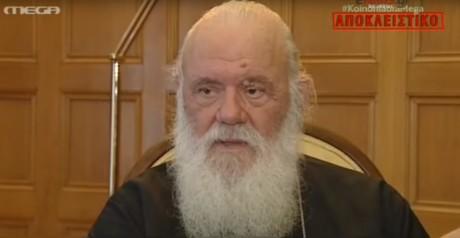 Ο Ιερώνυμος βασικά δήλωσε πως πρέπει να κάτσουμε ήσυχα και να ψοφήσουμε για τα νέα μέτρα (VIDEO)