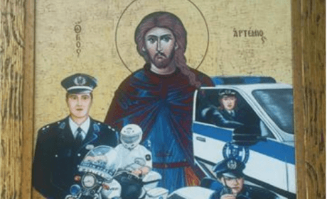 Σήμερα γιορτάζει ο Άγιος Αρτέμιος, προστάτης των μπάτσων και των όρχεων (PHOTO)