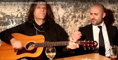 Ξεριζώστε τα μάτια σας βλέποντας το Μπογδάνο να παριστάνει τον κρητικό Nick Cave (VIDEO)