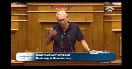 O Κ. Ζουράρις λέει ενδιαφέροντα πράγματα για σύμφωνο συμβίωσης και μάλιστα σε απλά ελληνικά (VIDEO)