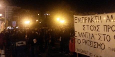 Φοιτητές στο νοσοκομείο και αναίτιες συλλήψεις σε πορεία για τους πρόσφυγες στη Θεσσαλονίκη