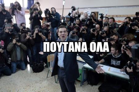 Ένας χρόνος ΣΥΡΙΖΑΡΑ: Τα καλύτερα meme