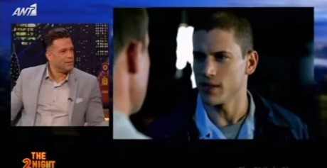 Ο Κώστας ο Σόμμερ μας εξηγεί οτι δεν έγινε πρωταγωνιστής στο Prison Break επειδή ήταν ντούκι (VIDEO)