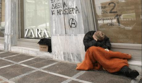 Μέχρι και μισό εκατομμύριο άνθρωποι αναμένεται να μείνουν άστεγοι στην Αθήνα