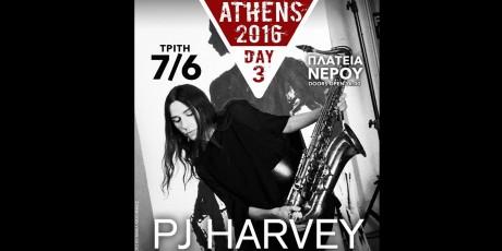 Ω ναι: η θεά PJ Harvey έρχεται για live τον Ιούνιο στην Αθήνα