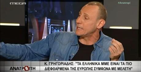 Ο Κλέων Γρηγοριάδης γλεντάει για δεύτερη φορά το Μέγκα και τον Πρετεντέρη (VIDEO)