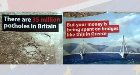 Τα έργα του ΠΑΣΟΚ φέρνουν τη Μεγάλη Βρετανία πιο κοντά στο BREXIT (PHOTO)
