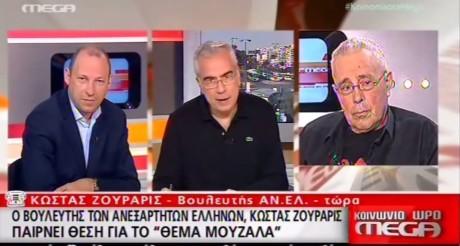 Όταν ο Ζουράρις δε μπορεί με τίποτα τη φάτσα του Οικονομέα πρωινιάτικα (VIDEO)