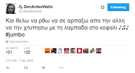 15 πασχαλινά tweets για τη εμφάνιση της Άντζελας Δημητρίου στη διαφήμιση του Jumbo