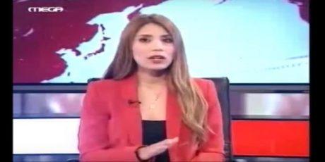 Αν σας έλειψε το χθεσινό δελτίο του Mega, δείτε αυτό το απόσπασμα από το Κυπριακό Mega (VIDEO)