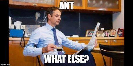 10 + 1 memes με τον Κυριάκο Μητσοτάκη για να μυρίσει το σαλόνι σας Ευρώπη