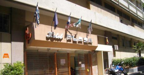 Αλληλέγγυοι στους πρόσφυγες δηλώνουν οι πρώην εργαζόμενοι του ξενοδοχείου City Plaza