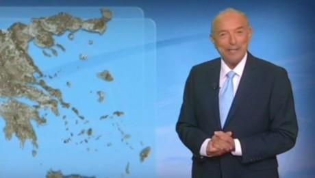 Ο μετεωρολόγος του ΑΝΤ1, Τάσος Αρνιακός, κάπως έμπλεξε τον καιρό με τον Αθανάσιο Διάκο (VIDEO)