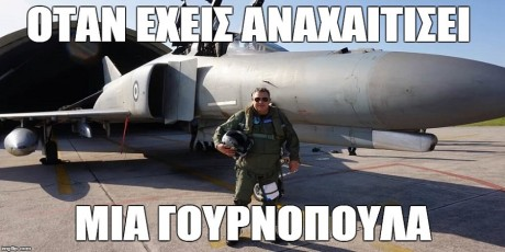 10 memes για τη νέα στρατιωτική εμφάνιση του Πάνου Καμμένου (PHOTO)