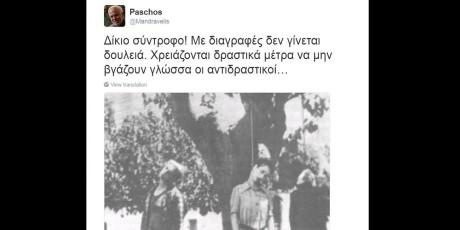 Εpic fail του Π. Μανδραβέλη όταν πήγε να διαμαρτυρηθεί για σταλινική λογοκρισία κατά του Πορτοσάλτε