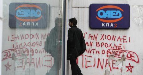 Άλλη μια διάκριση για την Ελλάδα: Και τον Φεβρουάριο βγήκαμε πρώτοι σε ανεργία σε όλη την Ευρώπη