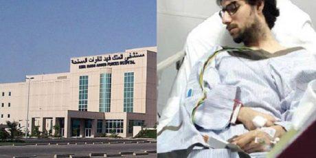 Σαουδάραβας πυροβόλησε το γυναικολόγο που ξεγέννησε τη γυναίκα του επειδή την είδε γυμνή