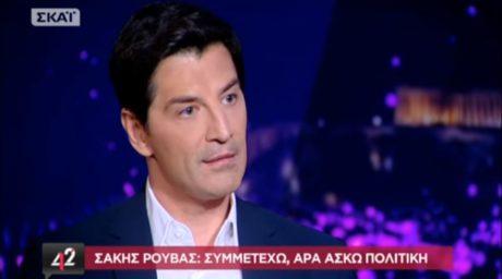 Ο Σάκης Ρουβάς περιγράφει πως δεν κοιμήθηκε το βράδυ του δημοψηφίσματος (VIDEO)