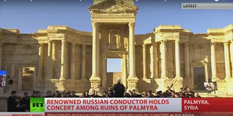 Η ορχήστρα του ρώσου μαέστρου Valery Gergiev έδωσε μια συναυλία στην αρχαία Παλμύρα (VIDEO)