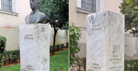 Αποκεφαλίστηκαν οι προτομές 5 λογοτεχνών από πάρκο στο κέντρο της Αθήνας (PHOTO)