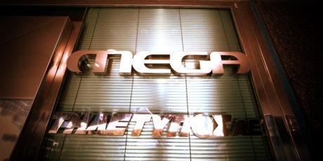 Oι τηλεθεατές που περίμεναν να δουν live το λουκέτο του Mega το έφεραν πρώτο στη θεαματικότητα