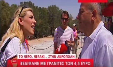 Ρεπόρτερ του Alpha μανουριάζει ιδιοκτήτη καντίνας στην Ακρόπολη επειδή πουλάει ακριβά τη γρανίτα (VIDEO)