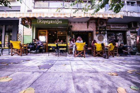 O Kαραγκιόζης κλείνει 5 χρόνια ζωής και το γιορτάζει μ'ένα δυνατό πάρτυ
