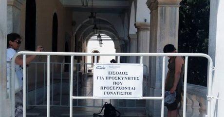 Tα πάντα έχει προβλέψει ο Δήμος Τήνου καθώς περιμένει να υποδεχτεί τους προσκυνητές (PHOTO)