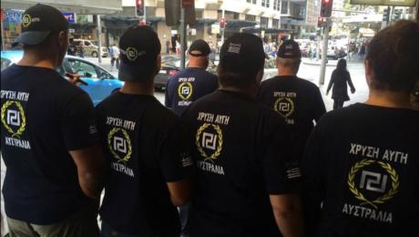 Oμογενείς Αυστραλοί Χρυσαυγίτες κάνουν επεισόδια για τον ποδοσφαιρικό αγώνα Ελλάδα – Αυστραλία
