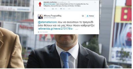 Ο Άδωνις Γεωργιάδης τρώει διπλή τάπα την ίδια μέρα από ένα μουσικοσυνθέτη και το μισό Twitter