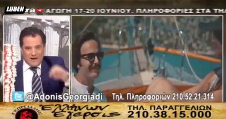 Επιτέλους μπορείς να κάνεις τις τέλειες διακοπές σε μια βάρκα με τους αδερφούς Γεωργιάδη (VIDEO)