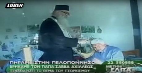 Το βίντεο που δε θέλετε να δείτε: O παπάς με το Furby του Σατανά τώρα κάνει και εξορκισμούς (VIDEO)