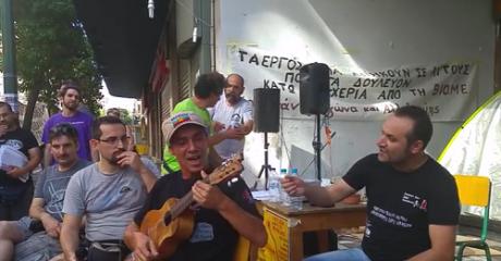 Ο Manu Chao τραγούδησε στο πλευρό των εργαζομένων της ΒΙΟΜΕ έξω από το Υπουργείο Εργασίας (VIDEO)
