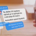 Tρολάραμε το messenger bot του ΒestPrice.gr (και μας  τρόλαρε κι αυτό)