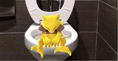 To Pokemon Go είναι η νέα υστερία του Ίντερνετ που έχει ήδη ξεπεράσει το Tinder και το Twitter